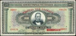 Grecia 500 Dracmas PK 100b (4-11-1.926) MBC