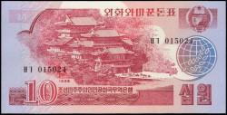 Corea del Norte 10 Won PK 37 (1.988) S/C