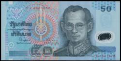 Tailandia 50 Baht Pk 102 (Firma 74) (1.997) S/C