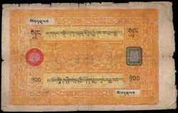 Tibet 100 Srang PK 11a (1942-1959) BC-