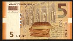 Azerbaiyán 5 Manat PK 32 (2.009) S/C