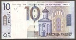 Bielorrusia 10 Rublos PK 23 (2.000) S/C