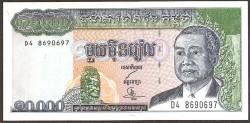 Camboya 10.000 Riels Pk 47b (1.998) S/C