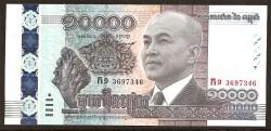 Camboya 10.000 Riels Pk 67 (2.015) S/C