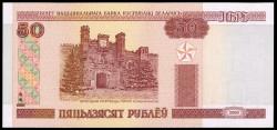 Bielorrusia 50 Rublos PK 25b (2.000/2.010) S/C