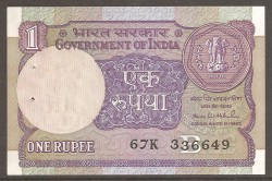 India 1 Rupias PK 78Ag (1.991) S/C