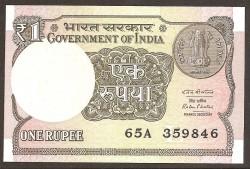 India 1 Rupia PK Nuevo (2.016) S/C