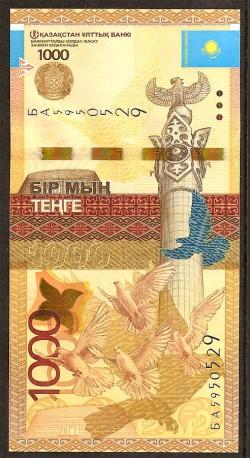 Kazajistán 1.000 Tenge PK Nuevo (2.014) S/C
