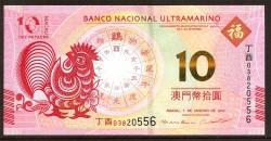Macao 10 Patacas PK Nuevo (2.011/2.016) Banco Nacional. Gallo S/C