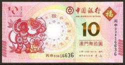 Macao 10 Patacas PK Nuevo (2.011/2.016) Banco de China. Mono S/C