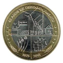 Cabo Verde 2015 250 Escudos (40 años de desarrollo) S/C