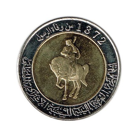 Libia 2004 1/2 Dinar Bimetálica S/C