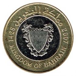 "Bahrein 2006 - 2007 100 Fils ""Kingdom of Bahrein"" (Bimetálica) S/C"