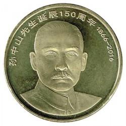 China 2016 5 Yuan (150 Aniv. del nacimiento de Sun Yat-sen) S/C