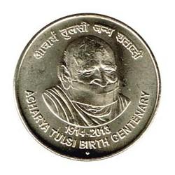 India 2014 5 Rupias (Maestro Tulsy) S/C