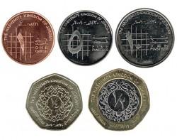 Jordania 2009 - 2010 5 valores (1,5,10 Piastras, 1/4 y 1/2 Dinar) S/C