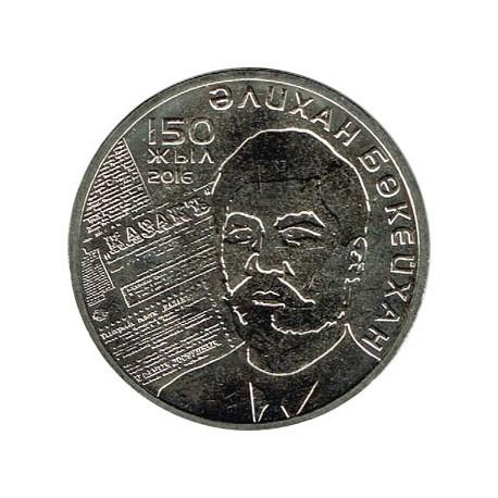 Kazajistán 2016 100 Tenge (Alikhan Bokeikhanov) S/C