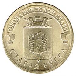 Rusia 2016 10 Rubles (Staraya Russa) UNC