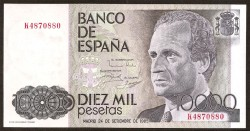 10000 Ptas 1985 Juan Carlos I. Príncipe Felipe. S/C