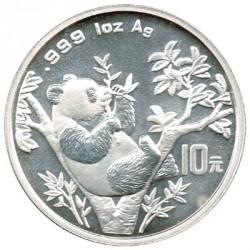 China 10 Yuan 1995 1 Onza Plata Oso Panda S/C-