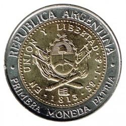 Argentina 2016 1 Peso (Primera Moneda Patria) S/C