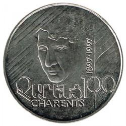 Armenia 1997 100 Dram (Charents) S/C