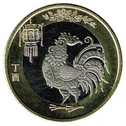 China 2017 10 Yuan (Año del Gallo) S/C