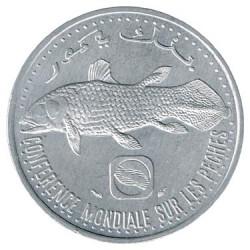 Comores 1992 5 Francos S/C