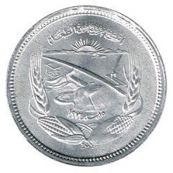 Egipto 1973 5 Milliemes(FAO) S/C-