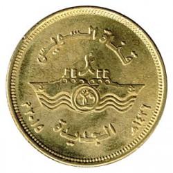 Egipto 2015 50 Piastras. Canal de Suez S/C