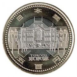 Japón 2016 500 Yen Bimetálica (Prefectura de Tokio) S/C