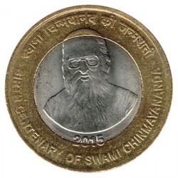 India 2015 10 Rupias (Swami Chinmayananda) S/C