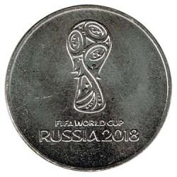 Rusia 2016 25 Rublos (Mundial de Fútbol Rusia 2018) S/C