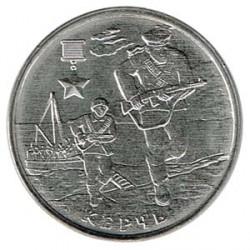 Russia 2017 2 Rubles (Heroic Cities: Kerch) UNC