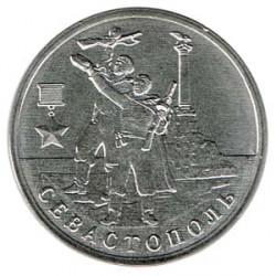 Rusia 2017 2 Rublos (Ciudades Heroicas: Sebastopol) S/C