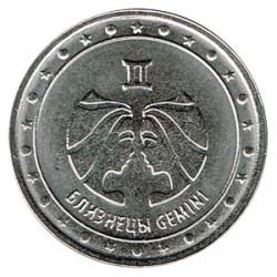 Transnistria 2016 1 Rublo. Géminis S/C