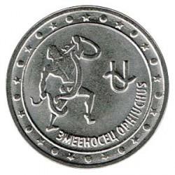 Transnistria 2016 1 Rublo. Ofiuco S/C