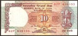 India 10 Rupias PK 88a Sin Fecha (1.992) S/C