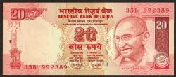 India 20 Rupias PK 96b (2.007) S/C