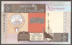Kuwait 1/4 Dinar PK 23g (Firma 15) (1.994) S/C