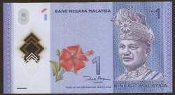 Malasia 1 Ringgit Pk 51 (2.012) S/C