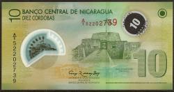 Nicaragua 10 Córdobas PK Nuevo (2.014) S/C