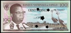 República Dem. del Congo 100 Francos PK 6 (1-8-1.964) Inutilizado. S/C-