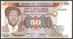 Uganda 50 Shillings PK 20 (1.985) S/C