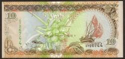 Maldivas 10 Rufiyaa Pk 19c (2006) UNC