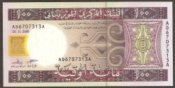 Mauritania 100 Ouguiya PK 10c (28-11-2.008) S/C