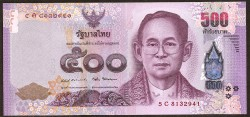 Thailand 500 Bath PK New (121) (2014) UNC