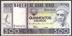 Cabo Verde 500 Escudos PK 55 (20-1-1.977) S/C