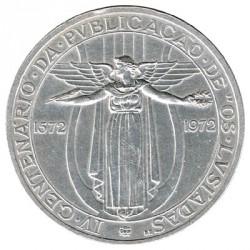 Portugal 50 Escudos de Plata Luisiadas 1972 S/C-