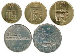 Macao 1982 - 1992 5 valores (10,20 y 50 Avos. 1 y 5 Patacas) S/C-